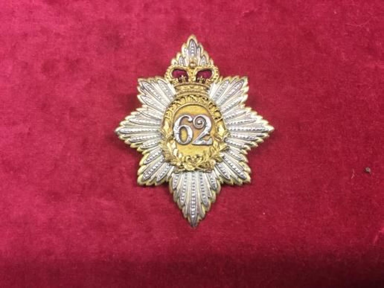 62nd Foot Regiment (Wiltshire) Officers Regency Shako Plate