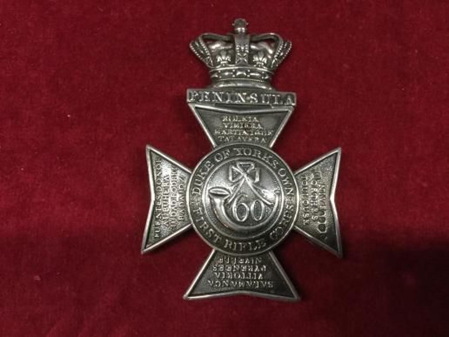 60th Rifles Duke of Yorks Own First Rifle Corps Silver Hallmarked Shoulder Belt Plate