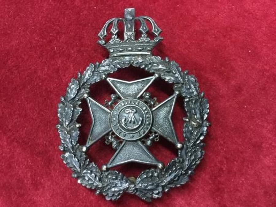 Garhwal Rifle Regiment Shoulder Belt Plate, Hallmarked Silver
