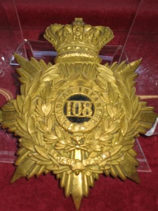 108th (Madras Infantry) Foot Regiment, Officers 1879-81 Helmet Plate