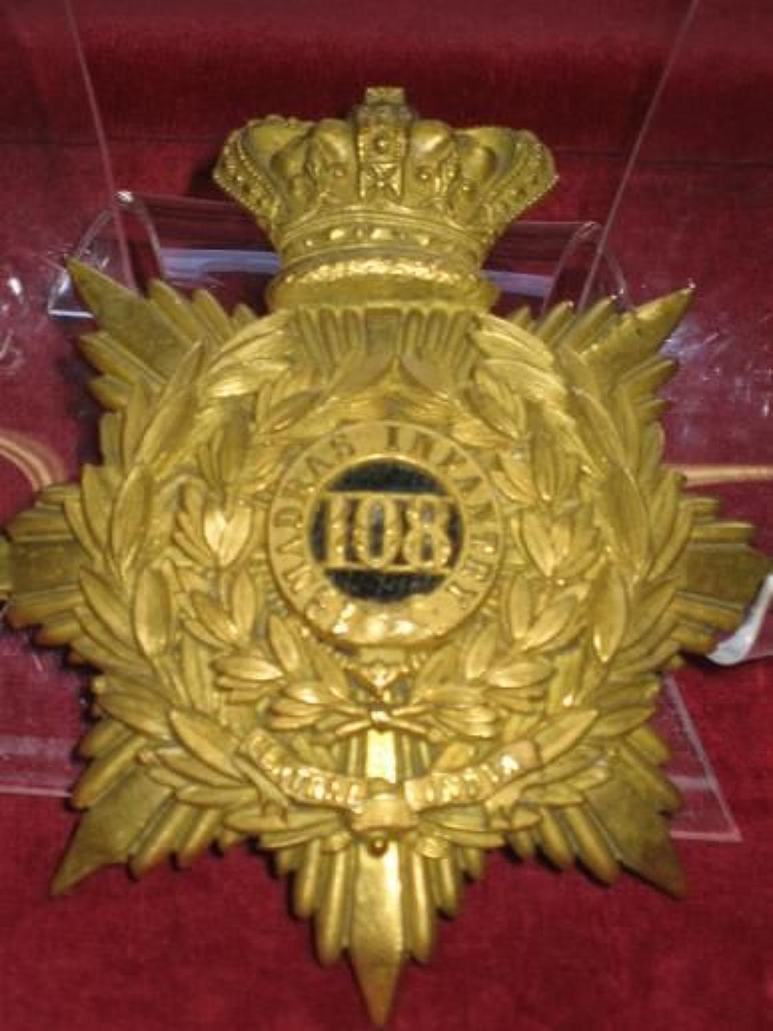 108th (Madras Infantry) Foot Regiment, Officers 1879-81 Helmet Plate